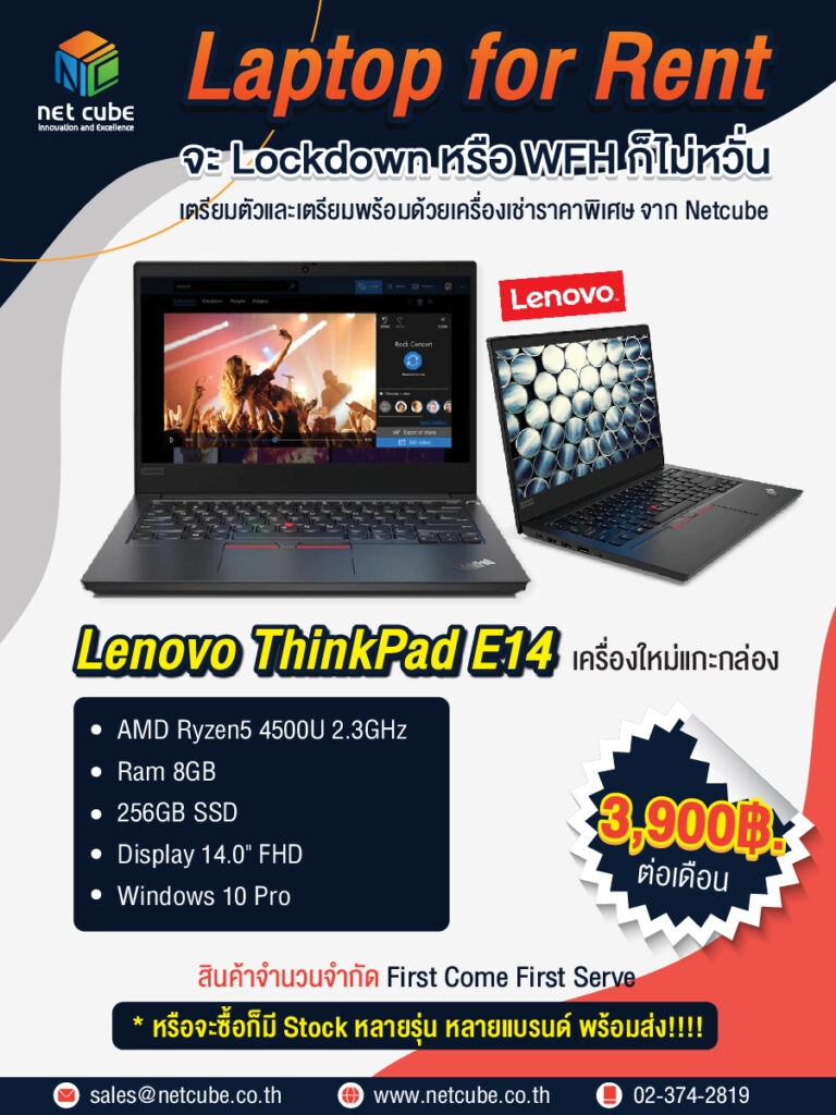 Laptop For Rent-01